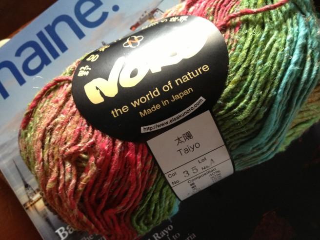Noro Taiyo - Color 35 Lot A 100 grams, 200 meters Cotton, Silk, Wool & Nylon